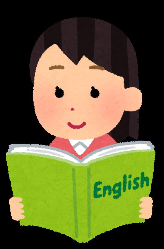 英検1級レベル 単語