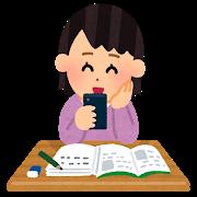 英検1級 学習 スマホ