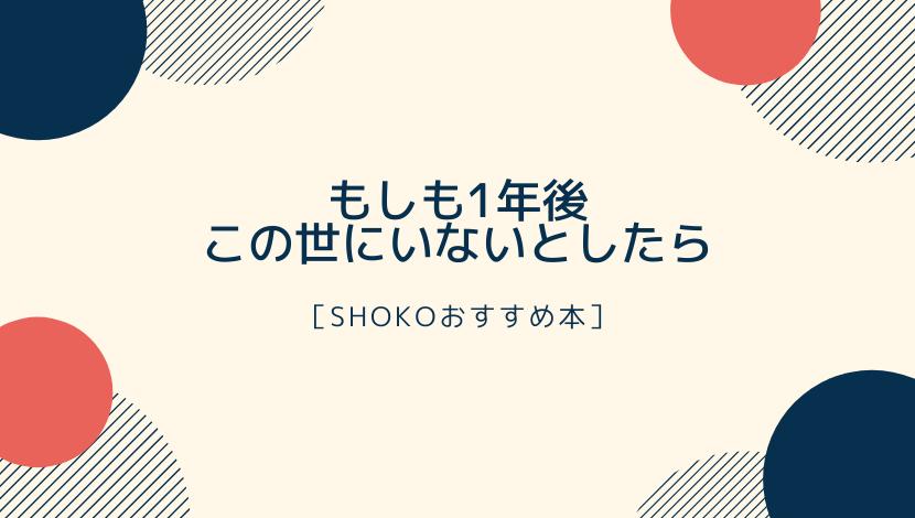 英語学習 おすすめ本