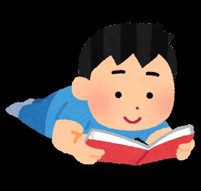 小説 英語