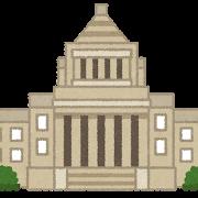 国会 英語