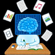 英検1級 学習法